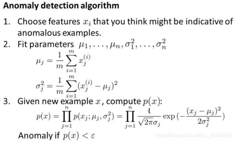 算法实现步骤