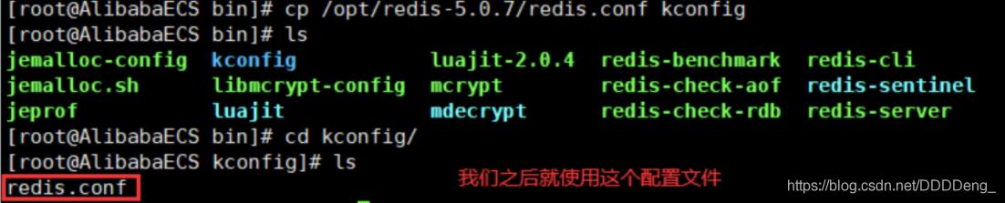 [外链图片转存失败,源站可能有防盗链机制,建议将图片保存下来直接上传(img-hxvGQ47d-1597890996509)(狂神说 Redis.assets/image-20200813114000868.png)]