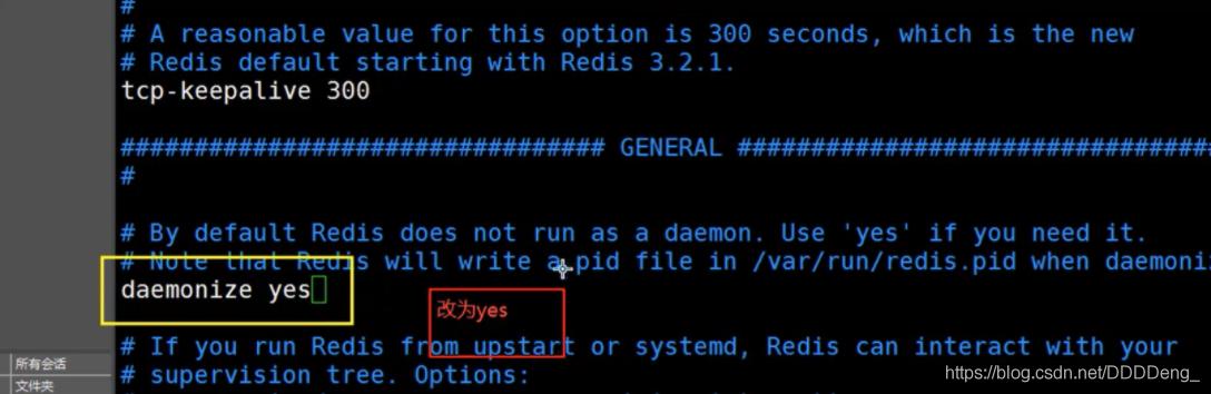 [外链图片转存失败,源站可能有防盗链机制,建议将图片保存下来直接上传(img-dDdKTUgd-1597890996510)(狂神说 Redis.assets/image-20200813114019063.png)]