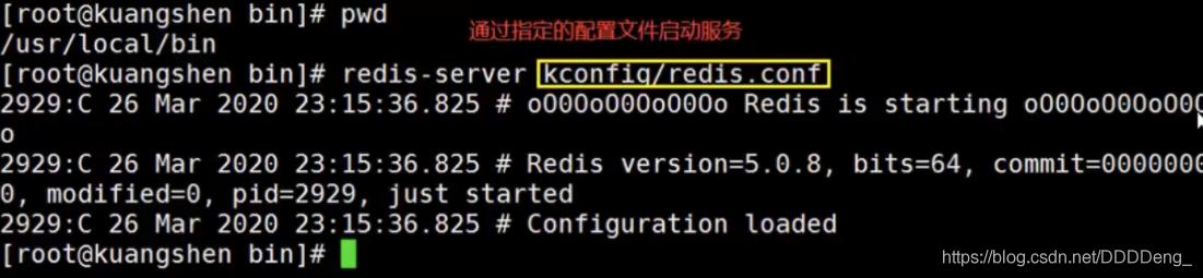 [外链图片转存失败,源站可能有防盗链机制,建议将图片保存下来直接上传(img-jOypL57Z-1597890996511)(狂神说 Redis.assets/image-20200813114030597.png)]