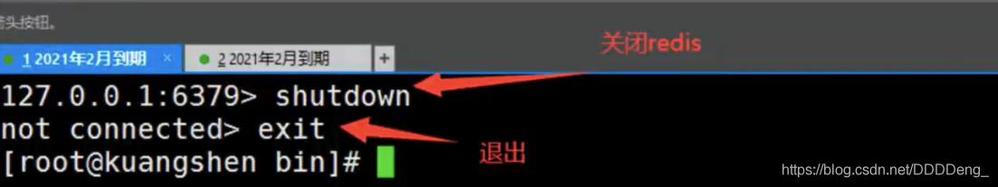 [外链图片转存失败,源站可能有防盗链机制,建议将图片保存下来直接上传(img-Y54EuOYm-1597890996514)(狂神说 Redis.assets/image-20200813114116691.png)]