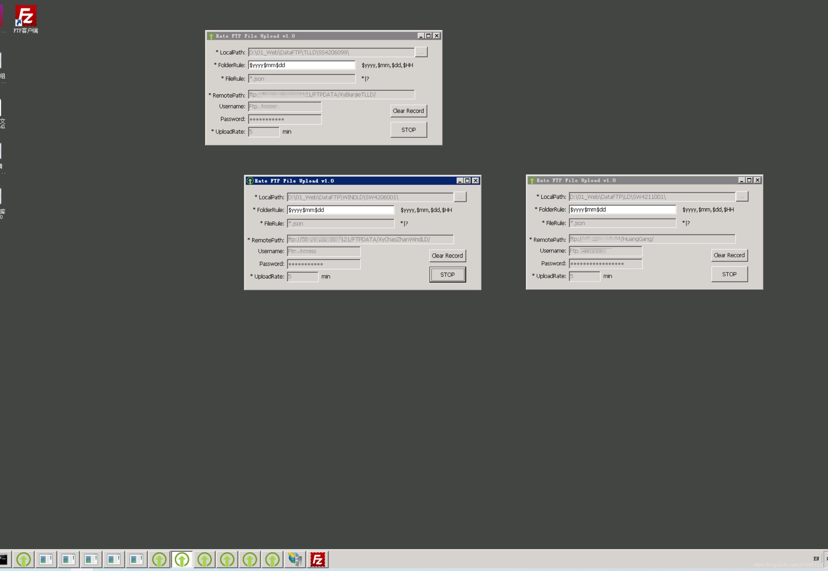服务器FTP推送客户端