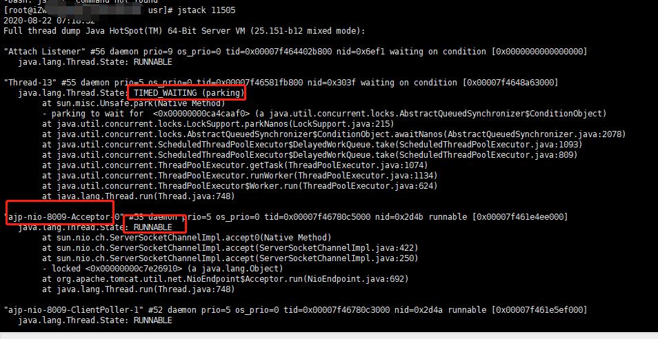 【JVM系列6】JDK常用监控指令和监控工具分析及OutOfMemory异常分析