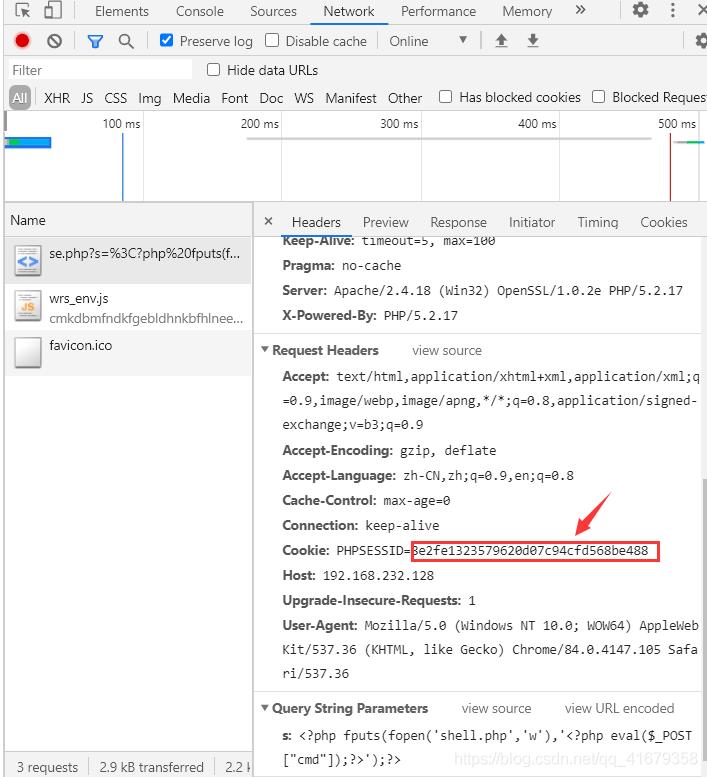 任意文件包含漏洞的绕过方式-行云博客