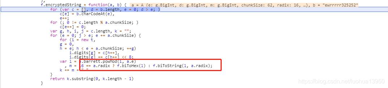 encryptedString函数