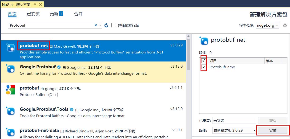 Protobuf-Net的安装