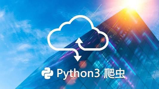 快速指南:如何创建基于Python的爬虫插图