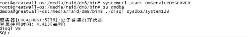 重启数据库服务后,连接成功