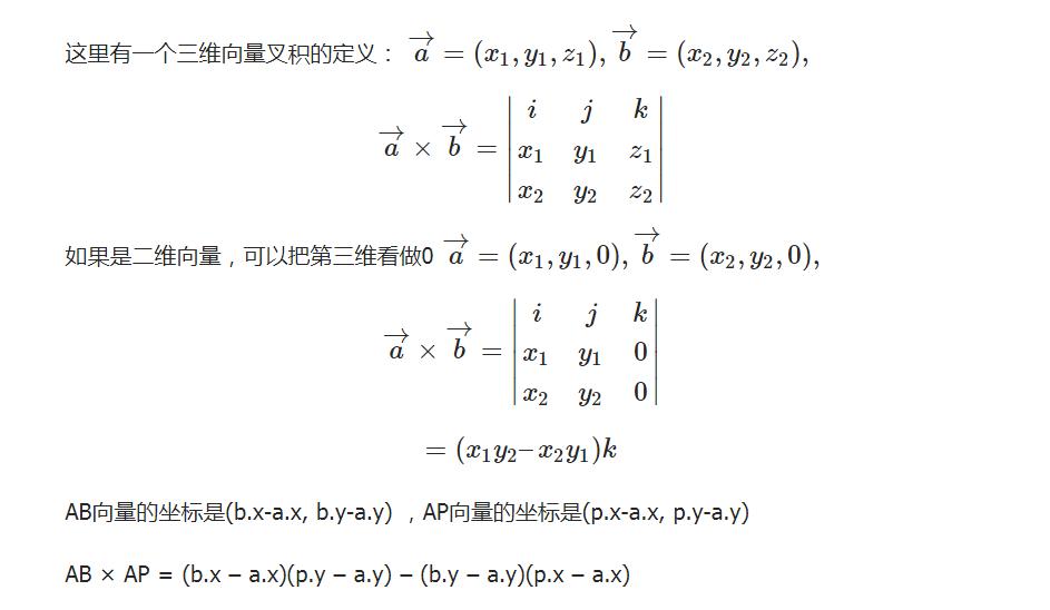 超级码力在线编程大赛初赛 第2场 T1-T4题解