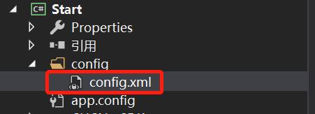 C# 读取XML配置文件