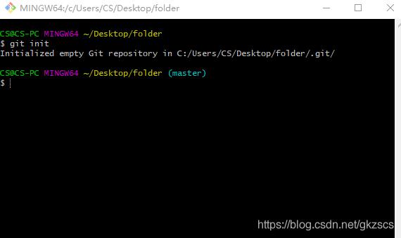 使用Git bash命令行初始化本地git仓库