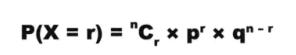 二项分布公式