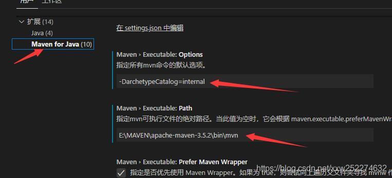 这里用的梯子没用本地或镜像,那些百度再改改settings文件就行啦