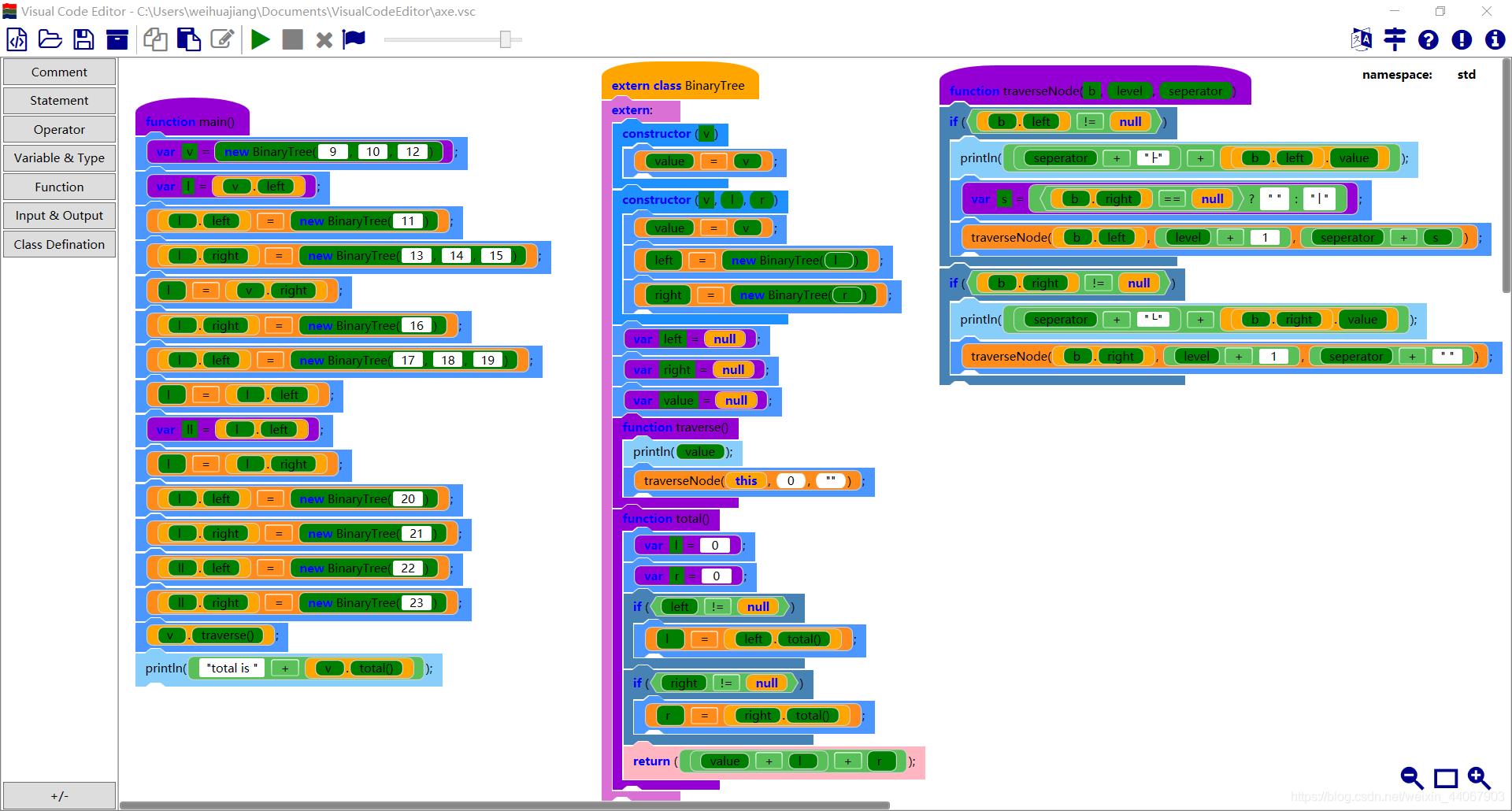 写了复杂的程序测试,包括对象、二叉树、递归