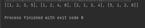实现了按照字典序对二维数组的排序