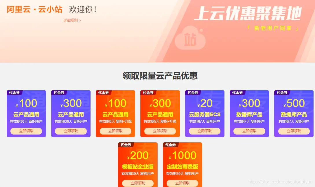 云小站新图.png