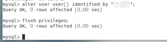 搭建一个开源项目15-解决安装mysql不成功的问题