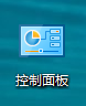 win10电脑锁屏快捷键