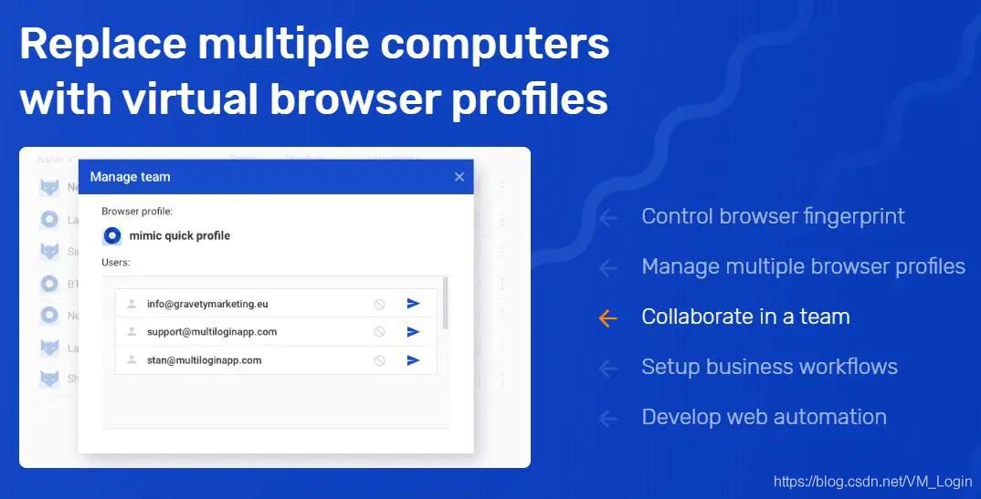 Multilogin多身份登陆浏览器