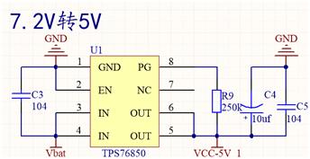 ▲ 3.2 转压电路7.2V-5V原理图