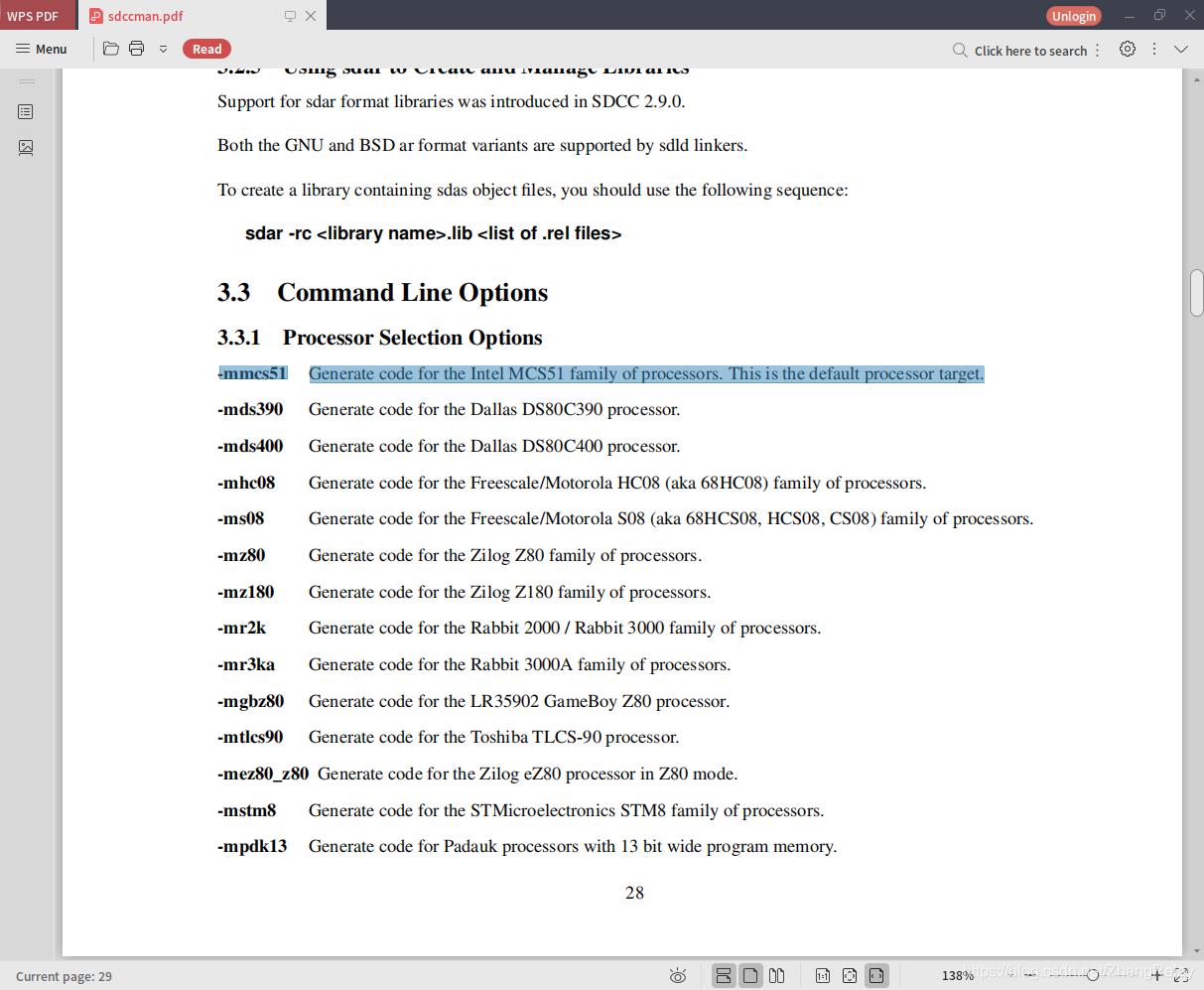 51单片机在Ubuntu下程序开发和下载插图