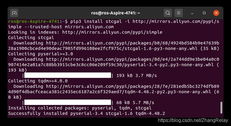 51单片机在Ubuntu下程序开发和下载插图(1)