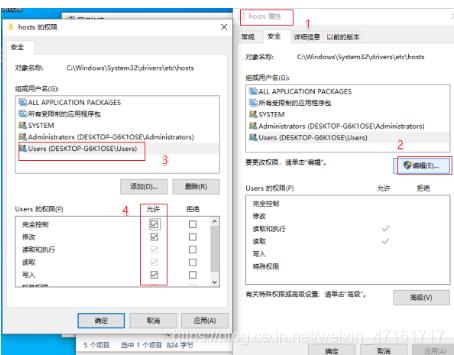 [外链图片转存失败,源站可能有防盗链机制,建议将图片保存下来直接上传(img-x0DdTooa-1599525118867)(../AppData/Roaming/Typora/typora-user-images/image-20200908010516518.png)]