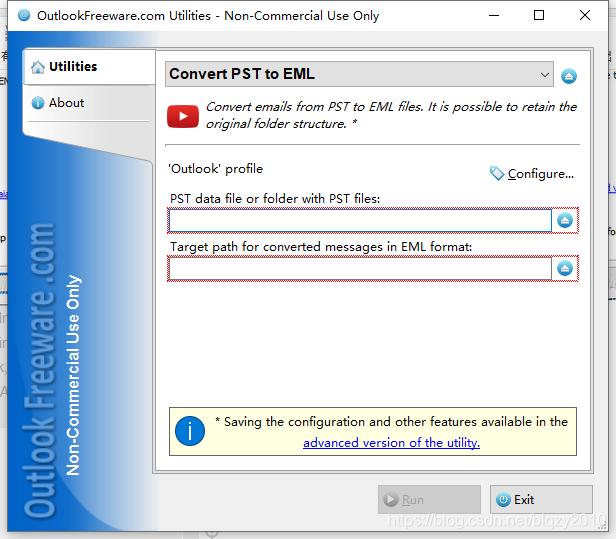 选择目标PST文件和EML文件存放地址
