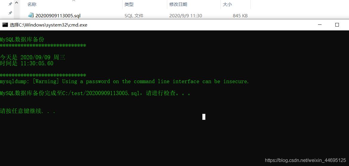 配合windows定时任务也是可以执行的