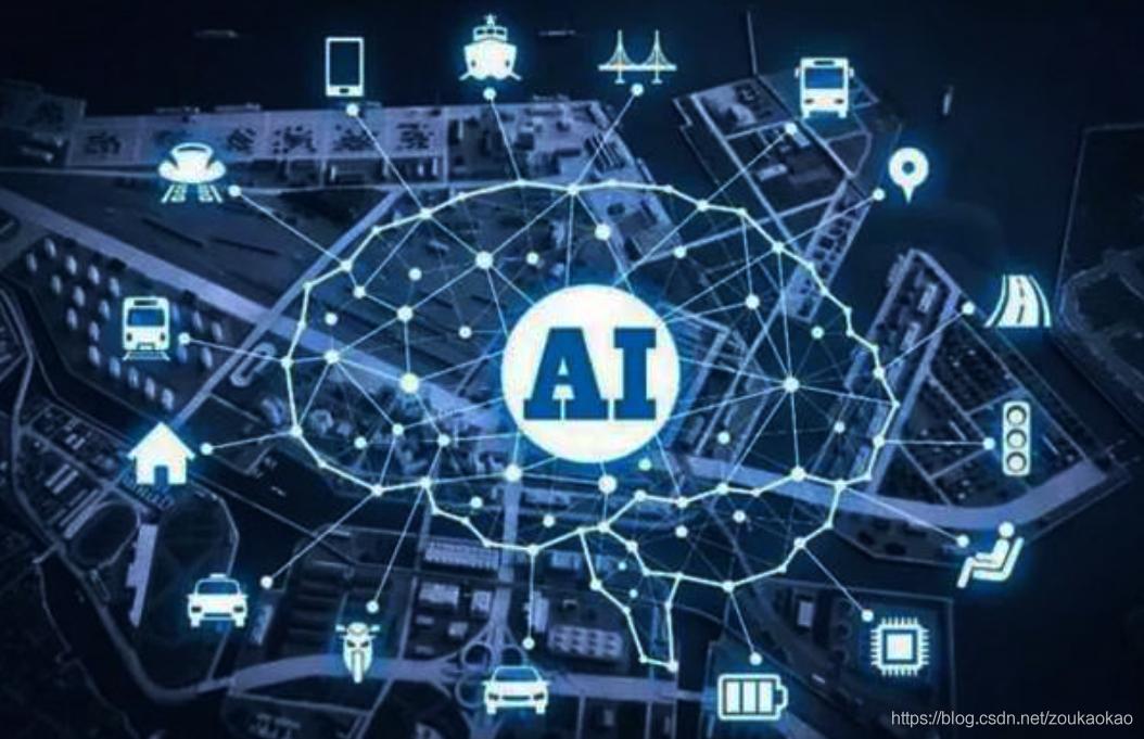 智能开关AI人工智能