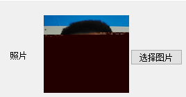 GDI+ Image类加载图片时异常问题处理与分析