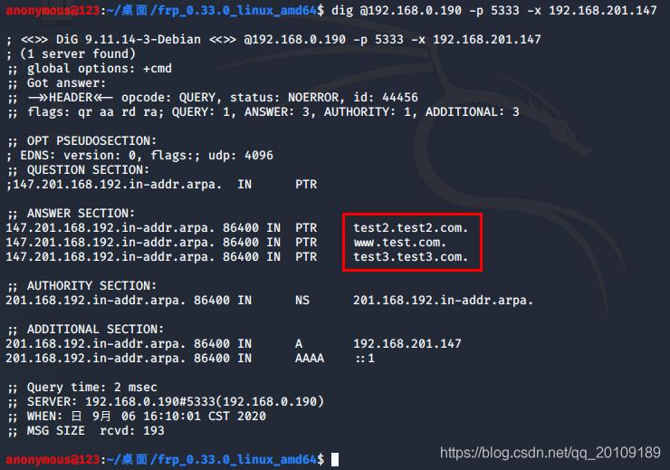[外链图片转存失败,源站可能有防盗链机制,建议将图片保存下来直接上传(img-3WpSg8r9-1599717651607)(./tupian/dns/dns-2.png)]