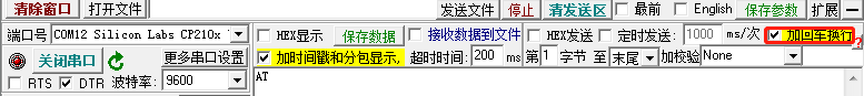 【STM32】NB-iOT BC35-G模块 AT指令应用设计指导(附代码)
