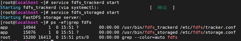 [外链图片转存失败,源站可能有防盗链机制,建议将图片保存下来直接上传(img-JrthX1ks-1599897304436)(C:\Users\powersi\AppData\Roaming\Typora\typora-user-images\image-20200815155140072.png)]