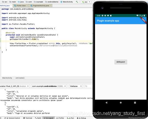 原生Android工程运行示例