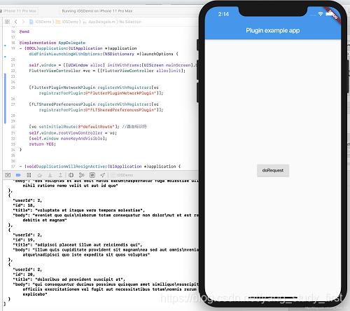 原生iOS工程运行示例