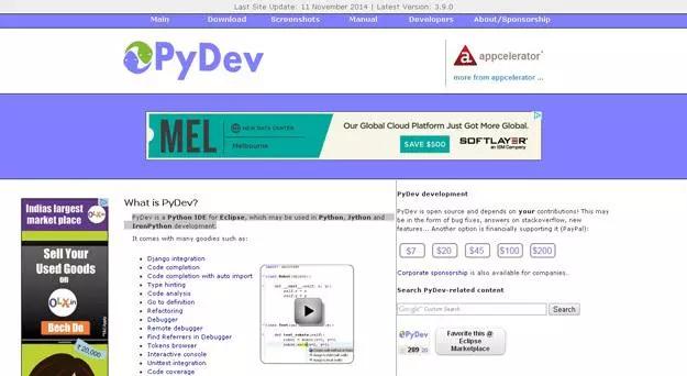 强烈推荐10 个 Python IDE 和代码编辑器!插图(1)