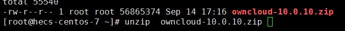 LAMP架构集成ownCloud搭建私有云盘