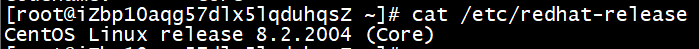 查看CentOS版本信息