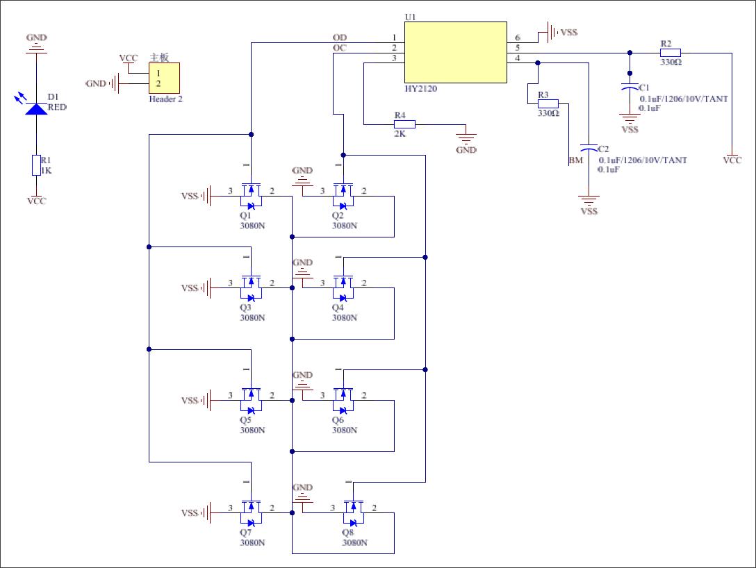 ▲ 图3.2.5 电池保护板原理图