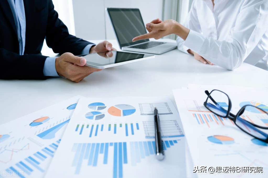 """不仅仅语义层,数据资源目录让企业数据真正""""为我所用"""""""