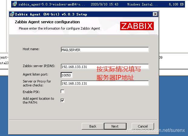 安装zabbix客户端