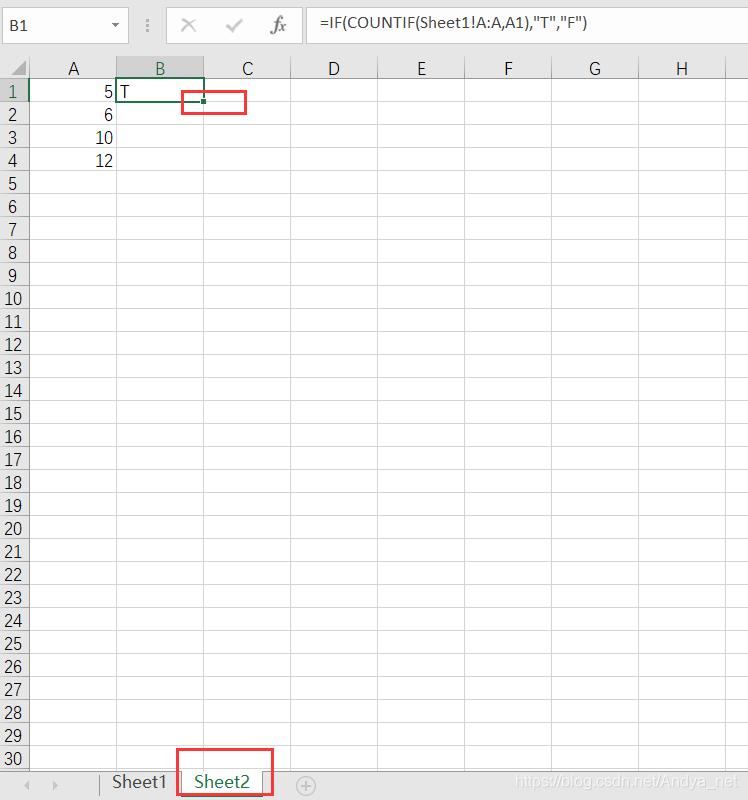 下拉单元格进行所有数据的对比