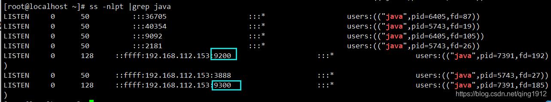Java端口