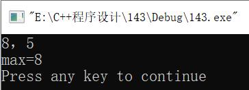 例1.3运行结果图示