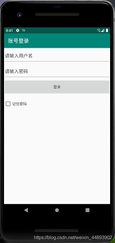 Android开发布局 案例二