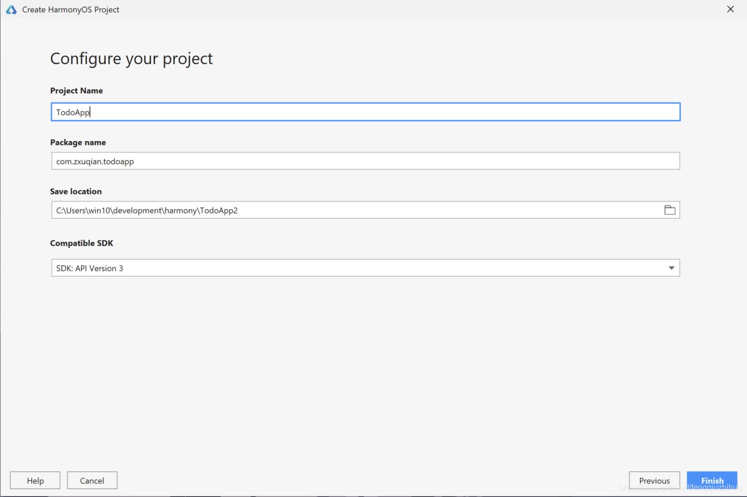 配置项目信息
