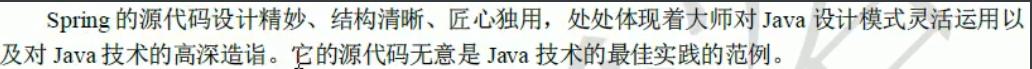 [外链图片转存失败,源站可能有防盗链机制,建议将图片保存下来直接上传(img-hy7slsXo-1600560491797)(C:\Users\sj\AppData\Roaming\Typora\typora-user-images\image-20200901194412520.png)]