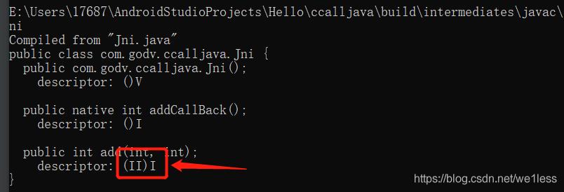JNI初步(二)c调用java方法